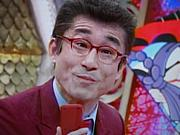 新垣さん(なだぎ武)