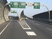 首都高速S1川口線