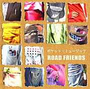 ROAD FRIENDS
