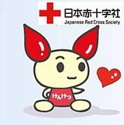 山形県学生献血推進ボランティア