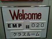 EMP2010#020 大阪