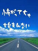 07年慶應文学部23組♪