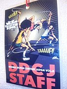 DOUBLE DUTCH CONTEST JAPAN