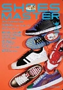 SHOES MASTER