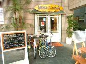 MOCHAJAVA CAFE