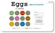 Eggs in FUKUOKA