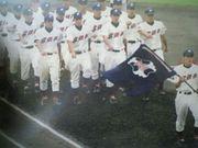 名張西高校野球部