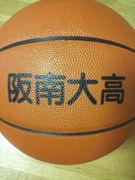 阪南大学高等学校 バスケ部
