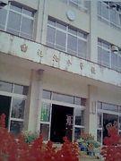 社北小学校