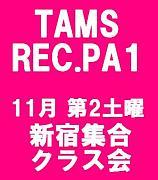 【TAMS】【REC.PA1】【1988】