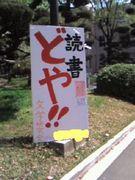 大阪市立大学 文学研究会