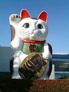 愛知県に黄金のヘルメットを'08