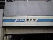 けちゃ同盟〜紙飛行機〜