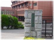 長崎私立瓊浦高等学校