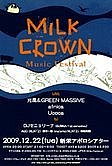 MILK CROWN MUSIC FESTIVAL