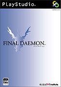FINAL DAEMON製作所 K・I ・S・U