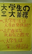 沖縄国際大学人間福祉心理専攻