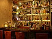 地中海料理 & Bar FLAVOR 東戸塚