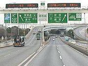 首都高速1号羽田・上野線