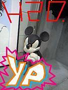 YP☆japan〜H20年入社☆