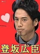 登坂広臣・今市隆二【gay only】