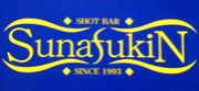 SHOT BAR SUNAFUKIN