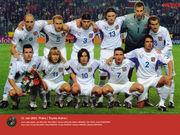 EURO2008 チェコを応援します