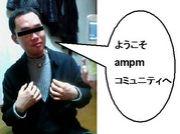 ampm新川崎