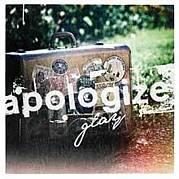 Apologize/GLAY