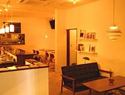 cafe lounge gram
