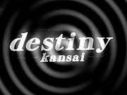 destiny★kansai