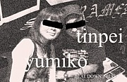 DJ tinpei&yumiko