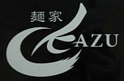 『麺家 KAZU』