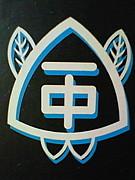ICCHU(^^)2003卒