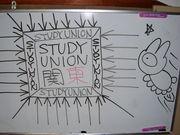 STUDY UNION 関東