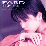 If you gimme smile / ZARD