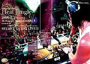 Heat Jungle