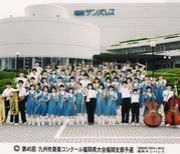 友泉中学校吹奏楽部