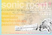 sonic room 〜from 1983