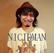 NICIDMANが好き