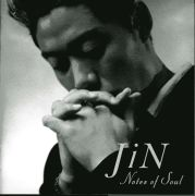 JiN-Notes of Soul .mixi