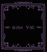 エゼヴィー (aise vie)