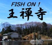 FISH ON! 王禅寺