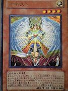 遊戯王カード交流会in千葉