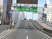 首都高速2号目黒線