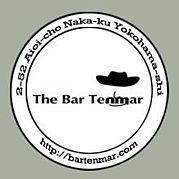 The Bar Tenmar