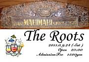 The Roots at Mahi Mahi
