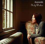 ♪Noon♪