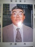 朋友【1990〜1991】
