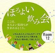 Room12